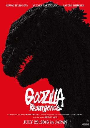 'Godzilla: Resurgence' (2016) American Poster   Credit: Toho Company