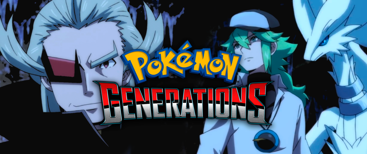 Pokemon 'Generations' Episode 15: The King Returns