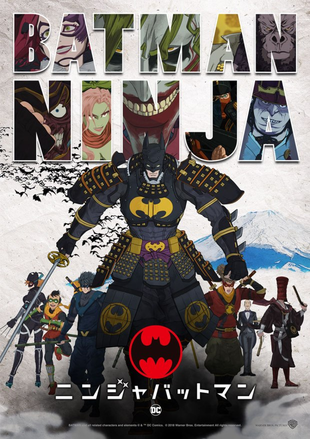 Batman-Ninja-main-poster