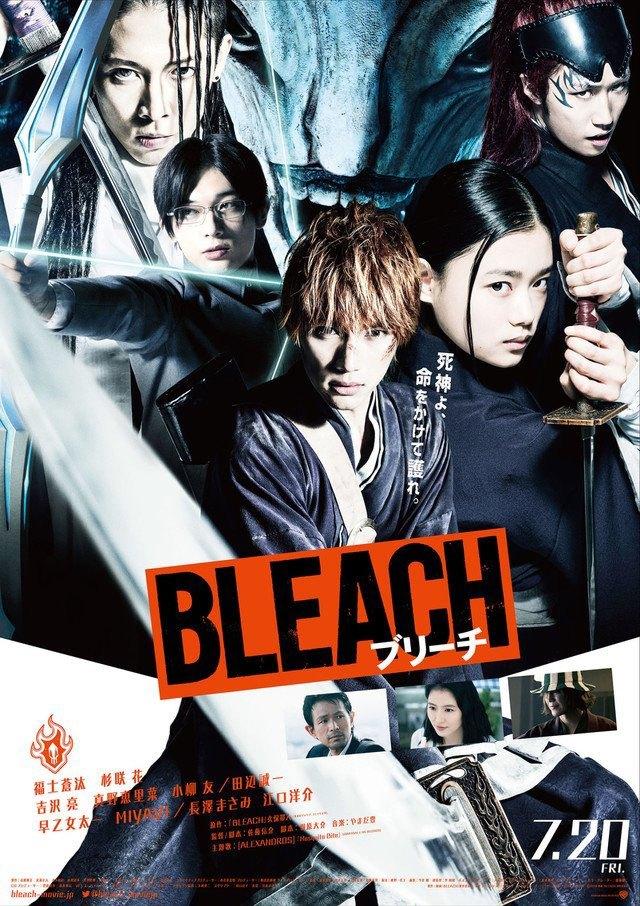 bleach-liveaction-poster