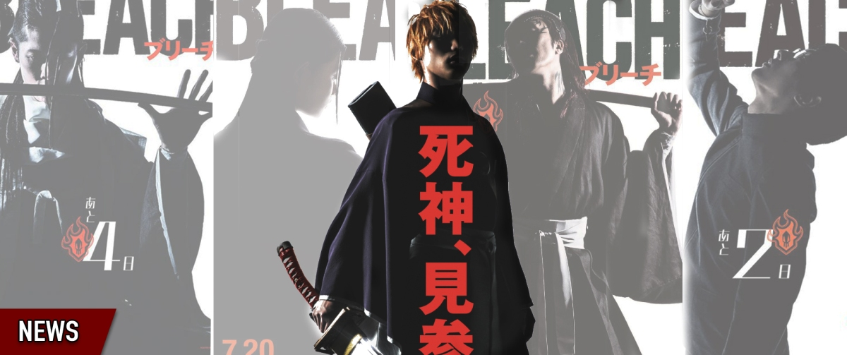 'Bleach' (2018): New Poster Puts A Majestic Look On the Live-Action